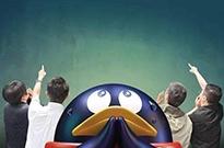 """中国停止新游戏审批""""绿色通道"""""""