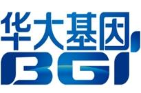 华大回应14万中国人基因大数据知情权:严格遵循规范