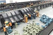 前三季度全国快递业务量完成347.4亿件 同比增26.8%
