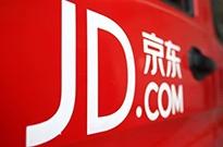 京东全面进入快递业 它会成为电商和DHL的合体吗?