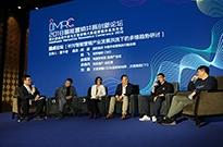 数据驱动智能营销:2018智能营销共振创新论坛在京举行