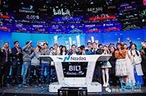 传阿里入股B站 官方:传闻不属实 若增资扩股则会发公告