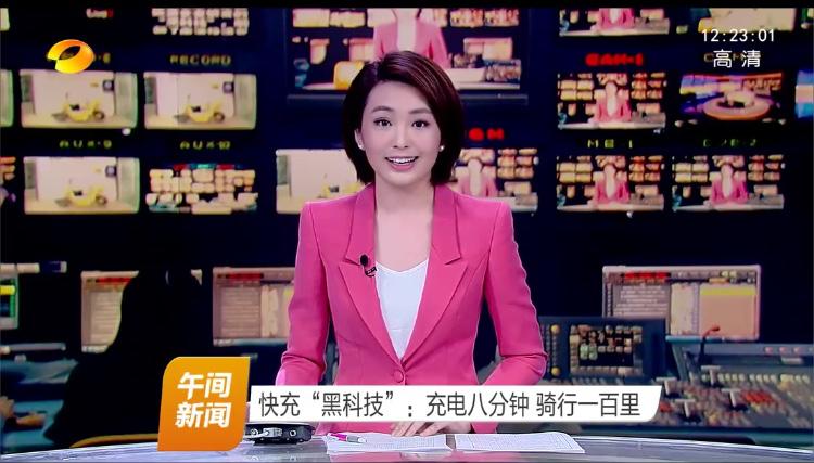 秒冲新能源获湖南卫视《午间新闻》关注,引起业界强烈反响