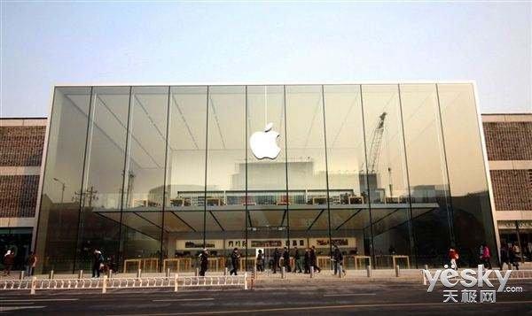 买上瘾了?苹果又收购一家AR初创公司,打算推出AR头显