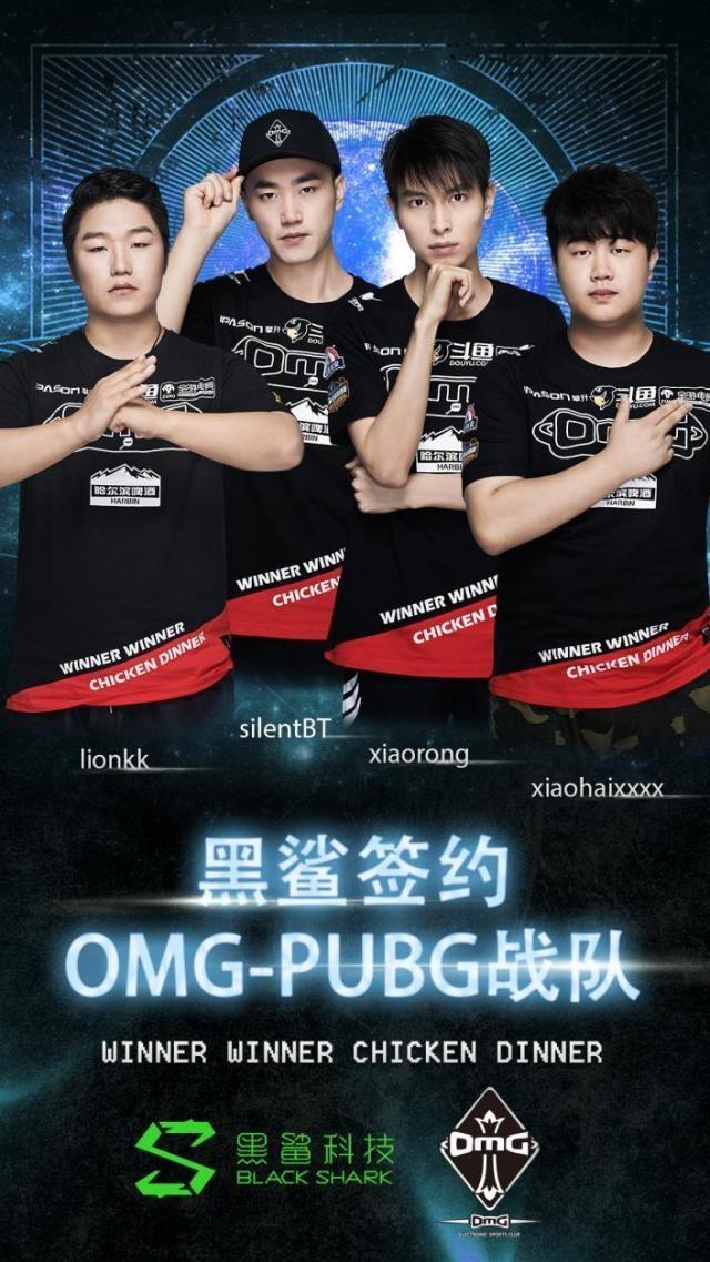 """打造游戏帝国!OMG-PUBG战队加入""""黑鲨家族"""""""