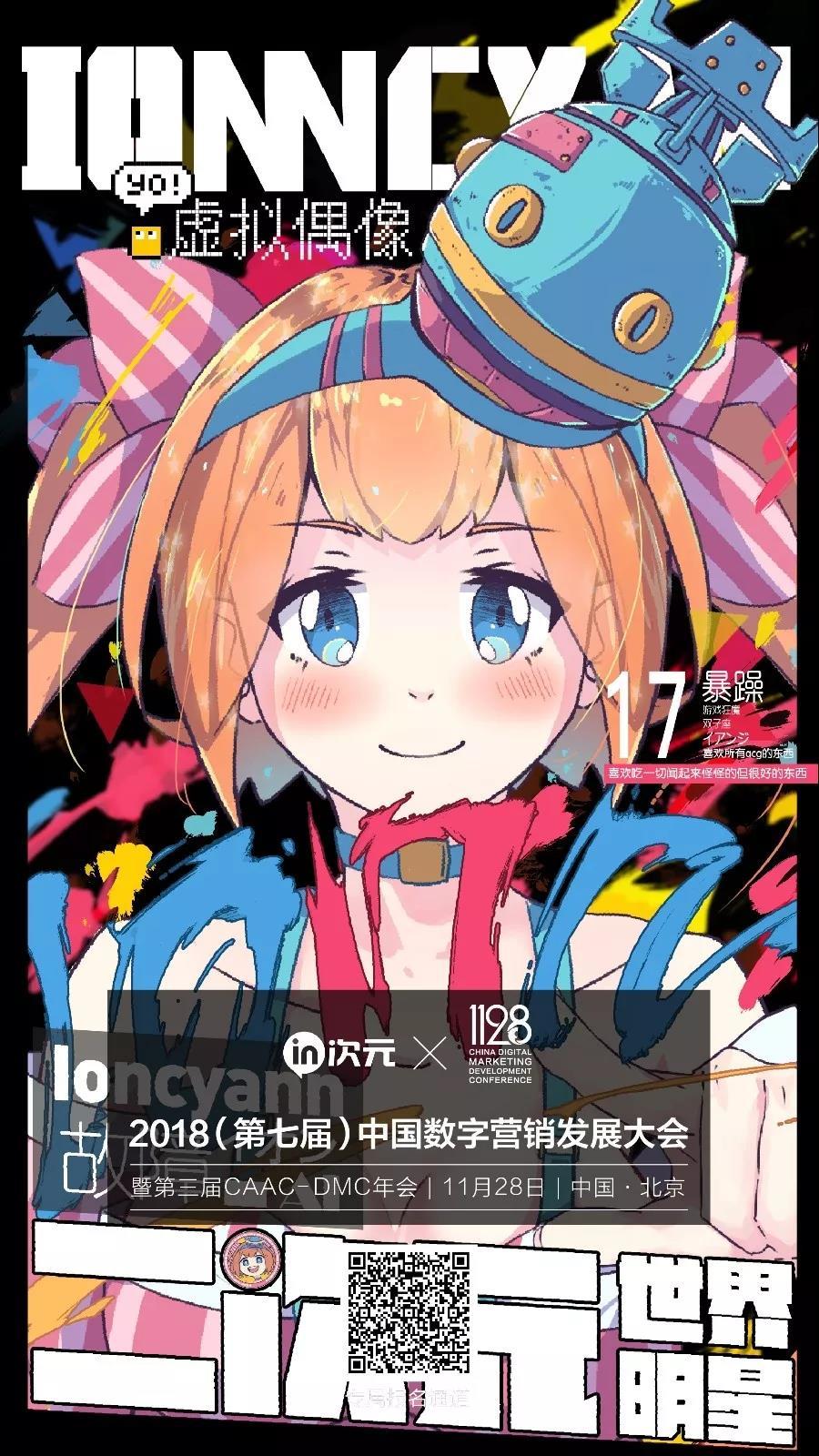 微信图片_20181123101133.jpg