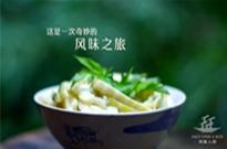 """视频网站自制节目走红""""爆款""""多为传统电视人操刀"""