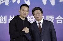 孙宏斌用29万元诉讼费讨回贾跃亭5.3亿元欠款