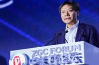 雷军:中关村是中国最能和硅谷相提并论的创新区域