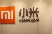 午报 | 小米26.5亿北京拿地或用于建办公楼;6000多首歌从KTV下架
