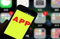 """53款不良手机软件遭下架处理:恶意""""吸费""""、强行捆绑"""