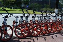 松下和摩拜考虑在联网电动自行车方面合作
