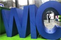 乌镇是个筐:世界互联网大会第五年的第一天