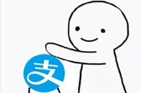 """支付宝花呗锦鲤来了:帮你还""""一整年""""花呗 最高49999元"""