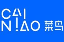 """网友没晒图中奖被取消:成双11首位""""落难锦鲤"""""""