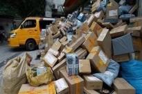 双11快递众生相:包裹经过家门口 又被送到隔壁省