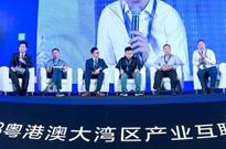 高峰对话:智能变革 ― 产业互联网的探索之路