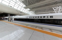 彰显中国实力 新华社民族品牌工程首发