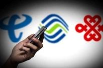 """手机流量将阶梯定价 中国移动拟在7省市陆续""""试水"""""""