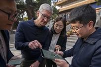 消息称苹果削减两家中国零部件供应商订单