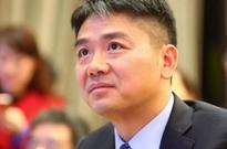 午报 |  刘强东发声:明年净利润率会好于今年;三星CEO承认手机业务危机