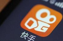 北京海淀法院:短视频受著作权法保护