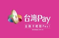 台湾移动支付平台下月接入银联卡支付