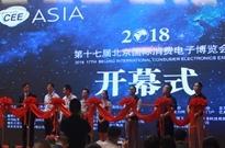 2019CEE北京消费电子展:语音识别发展前景广阔
