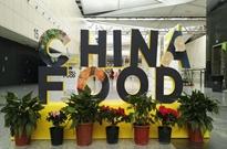 2019上海国际餐饮加盟展将于2019年3月7-9日隆重举办