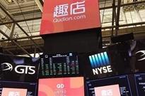 趣店第三季度营收同比增32.9% 股价应声大涨37%