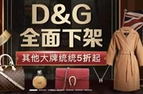 午报 |  D&G后续:Instagram删了爆料帖;当当网CEO李国庆力挺俞敏洪