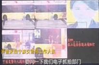 宁波交通曝光屏误将车身广告拍为董明珠违章 格力总裁大度回应