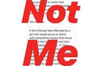 D&G设计师再回应:如果DG种族歧视不会让中国模特出现