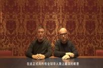 "DG两位创始人用中文说""对不起""道歉:发自内心请求你们的原谅"