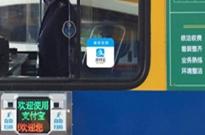 即日起 江苏所有高速收费站可刷支付宝