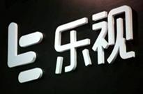 """乐视网再上""""老赖""""名单:这次拖欠了前员工15万"""