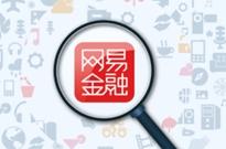网易梦断金融:踩雷惠人贷 关联4家互金平台阵亡