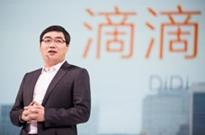 滴滴CEO程维亲自道歉:顺风车业务仍将无限期下线整改