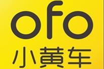 ofo激进商业化:视频广告175万一天 公众号48万一条