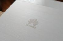 华为确认正自主研发手机操作系统替代Android