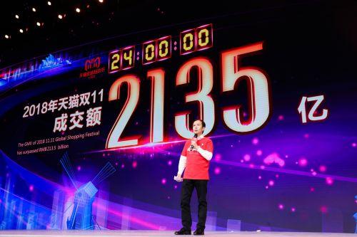 阿里CEO张勇谈双11:90后消费者占46% 这让我很吃惊(附演讲全文)