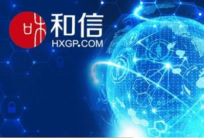 会议强调, 11月15日,中国互联网金融协会召开第一届常务理事会2018年