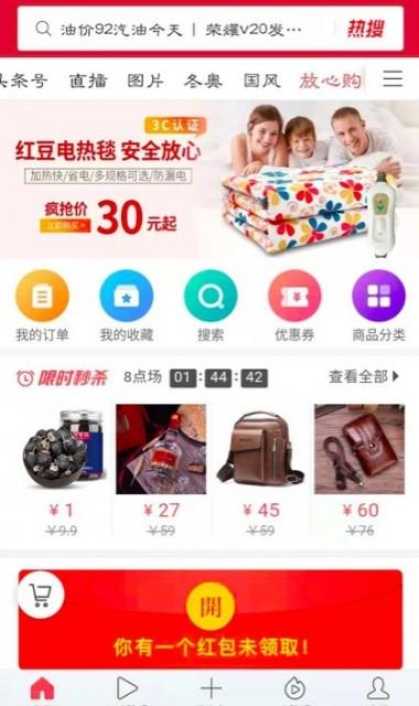 http://upload.techweb.com.cn/s/640/2018/1105/1541380826867.jpg