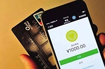微信与民生银行各执一词 神仙打架岂能总是用户买单?