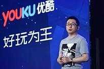 快讯 | 优酷总裁杨伟东涉经济问题被警方调查