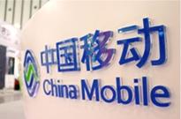 中国移动副总裁李正茂:不会收取5G专利费 不做专利壁垒