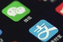 中国人民银行:支付机构万亿备付金账户最迟下月全部撤销