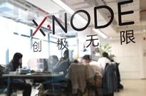 外媒:中国风投行业大洗牌 外国创新企业开始受青睐