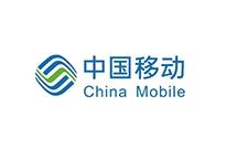 中国移动宣布全球合作伙伴大会明日开展 以5G为主题