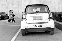 共享汽车途歌被曝退押金难,部分用户苦等两个月1500元要不回